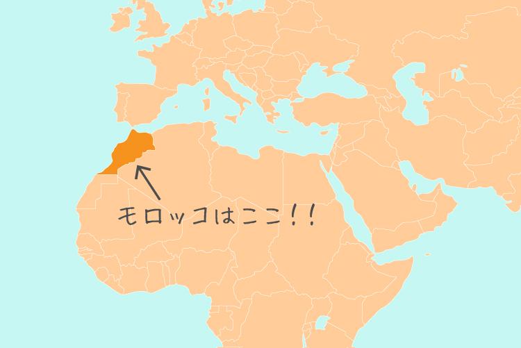 worldmapモロッコはここ